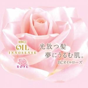 0346_rose_card_omote